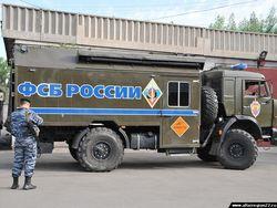 В Алтайском крае планировался террористический акт