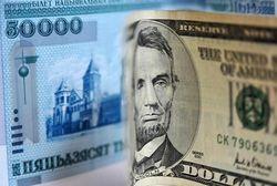 Динамика котировок белорусского рубля за прошлую неделю