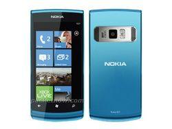 Телефоны Nokia сертифицированы в Индонезии