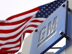 GM и Peugeot создадут микрокар для Южной Америки