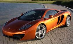 Компания McLaren готовит новый суперкар