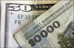 Подорожал ли белорусский рубль в конце рабочей недели?