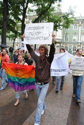 На Дворцовой площади прошла акция представителей сексуальных меньшинств