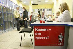 Объемы кредитов, выданных банками Беларуси, за I полугодие выросли на треть