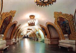 станции метро в Москве
