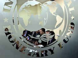 28 июня стартуют выборы главы МВФ