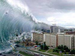 Какие катастрофы грозят нашей планете?