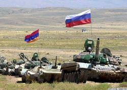 российские войска в Армении