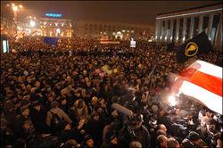 применение силы белорусскими властями к оппозиции