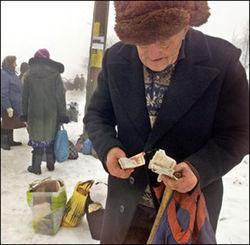 пенсии в Литве одни из самых маленьких в Центральной Европе