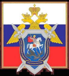 Какие перестановки произошли в СК России?