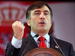 Что, по мнению Президента Грузии, разрушает «рабскую психологию»?
