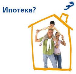 В 2011 году россияне получат ипотечных кредитов на сумму порядка 570 млрд рублей