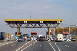 Когда дороги в Украине станут платными?