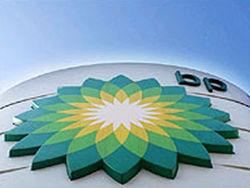 """British Petrolleum Azerbaidjan"""