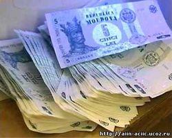 Каков объем депозитов населения Молдовы?