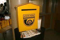 Сработает ли с прибылью литовская почта в текущем году?