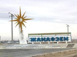 Жанаозен восстанавливается после трагических событий 16 декабря
