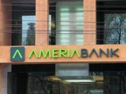 Армянская компания открыла филиал в США