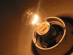 Будут ли повышены тарифы на электроэнергию в Таджикистане?