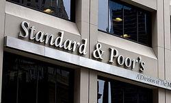 Кредитные рейтинги каких стран находятся под угрозой?