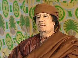 Как умер Муамар Каддафи?
