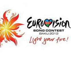 Кто под каким номером выступит на «Евровидении»?