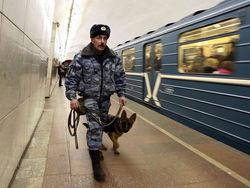 Взрывного устройства на станции «Чкаловская» не оказалось