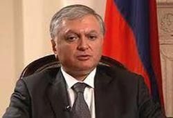 Чему будет посвящено турне главы МИД Армении?