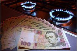 Цены за отопление для украинцев могут вырасти вдвое