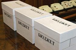 Проект бюджета на 2012-2014 годы был принят в первом чтении