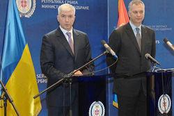 Сербия с Украиной договорились сотрудничать в оборонной сфере
