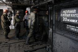 В Дзержинске остановились шахты