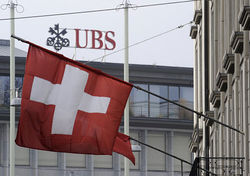 Какие изменения ждут банк UBS?
