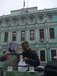 Пикет у белорусского посольства