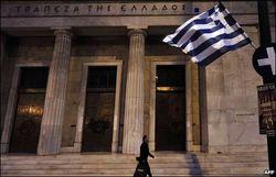 Второй пакет по спасению Греции укрепил акции