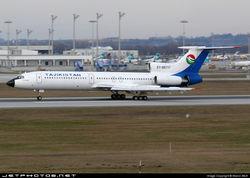 Каков размер прибыли таджикского авиаперевозчика?