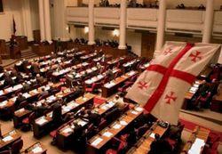 Парламент Грузии поддержал собственный переезд в Кутаиси