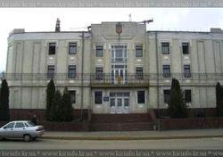 Кировоградская областная прокуратура