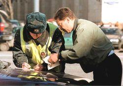 Медведев подписал закон, повышающий штрафы для водителей