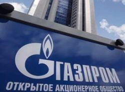 Российский «Газпром» в тройке крупнейших компаний по прибыли в мире