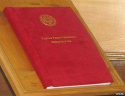 Конституцию Кыргызстана еще раз поменяют?