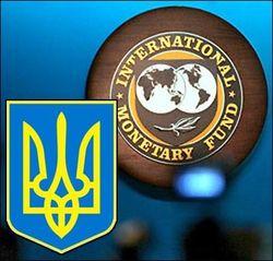 Пока Украина не выполнит обязательства, МВФ не выделит средства