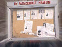 За что российский бизнесмен был объявлен в розыск?