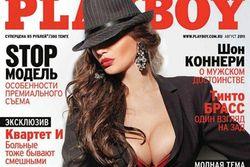 Водонаева снялась для Playboy