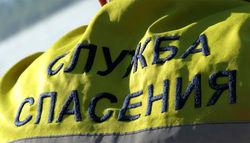 В Казахстане создан региональный центр реагирования на ЧП