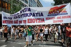 Какие последствия забастовки в Греции?