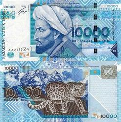 Нацбанк Казахстана укрепил тенге к фунту
