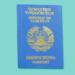 Почему Таджикистан не может ратифицировать Конвенцию о лицах без гражданства?