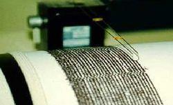 Какая магнитуда землетрясения в Турции?